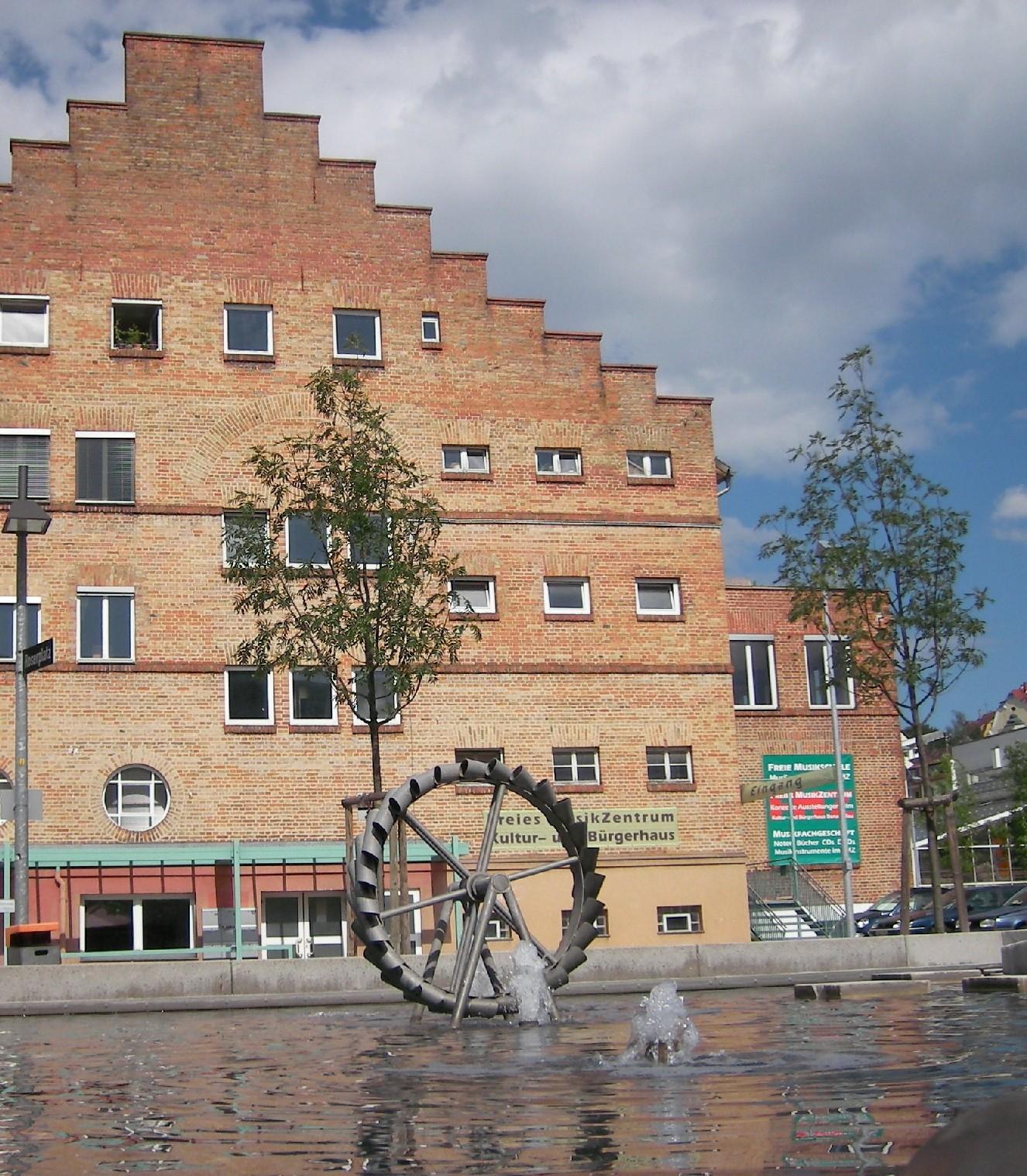 Freies Musikzentrum